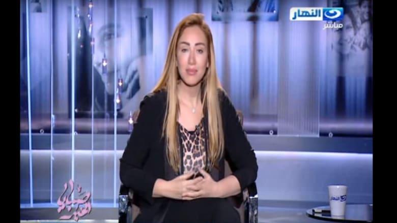 """الحكم على ريهام سعيد بالحبس 18 شهرا في قضية """"فتاة المول"""""""