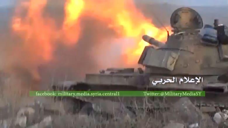 شاهد الفيديو الذي أصدره الإعلام الحربي السوري معلناً انتصاره على داعش