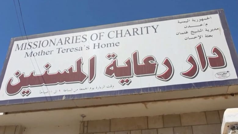 """مسلحون يقتلون 4 راهبات و12 آخرين في """"هجوم شيطاني"""" على دار رعاية للمسنين باليمن"""