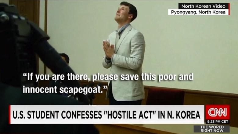 بالفيديو: شاب أمريكي يتوسل محكمة في كوريا الشمالية ألا تحكم عليه بـ15 عاماً من العمل الشاق