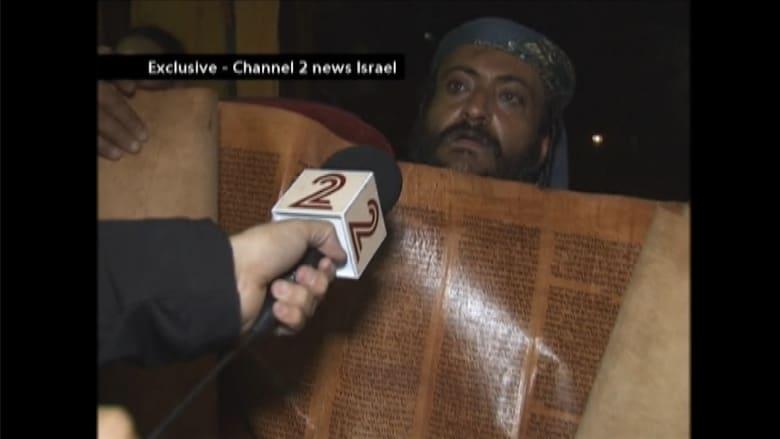 شاهد محادثة مع أول الواصلين من يهود اليمن إلى إسرائيل