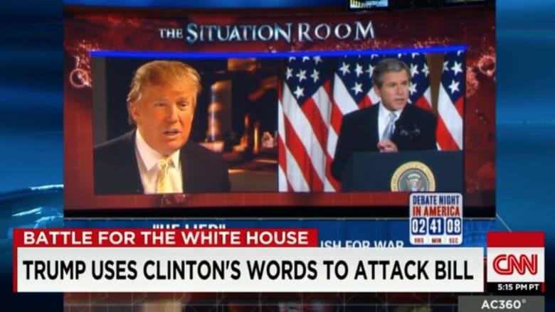 بالفيديو: كيف تكشف تصريحات ترامب لـCNN في 2008 تأرجح مواقفه الآن؟