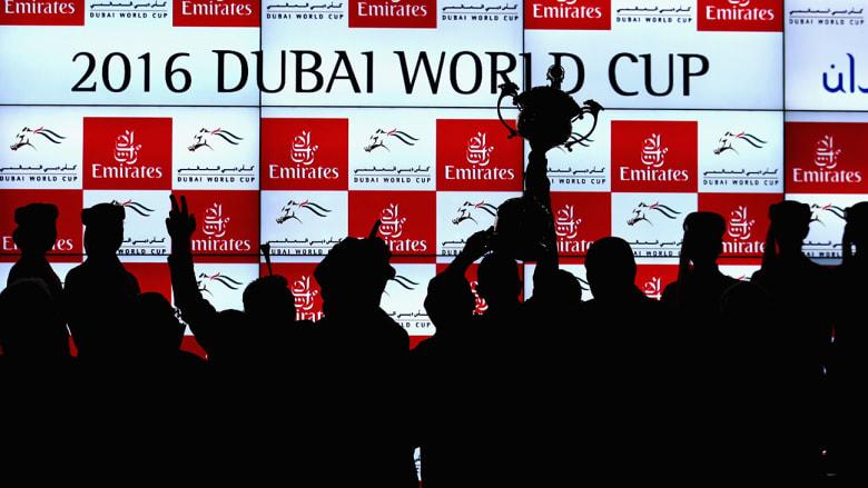 تسع معلومات عن كأس دبي العالمي 2016