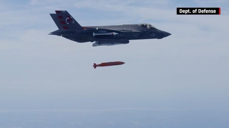 بالفيديو: F-35تطلقأولقنبلةموجهة