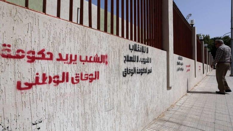 حكومة الوفاق الوطني تخطو نحو إنهاء الانقسام السياسي في ليبيا