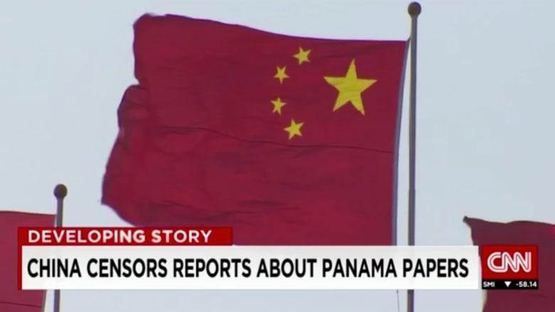 بالفيديو: الصين تضع رقابة على كل ما يتحدث عن وثائق بنما