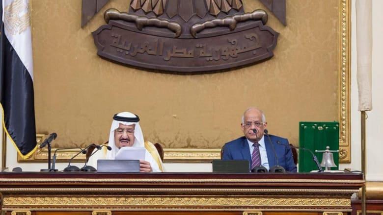 بالفيديو.. الملك سلمان أمام مجلس النواب المصري: سنعمل سوياً لإنشاء القوة العربية المشتركة