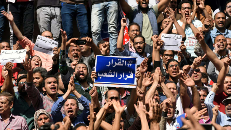 """بالصور.. مظاهرات """"الأرض هي العرض"""" في مصر بمشاركة الإخوان و6 أبريل"""
