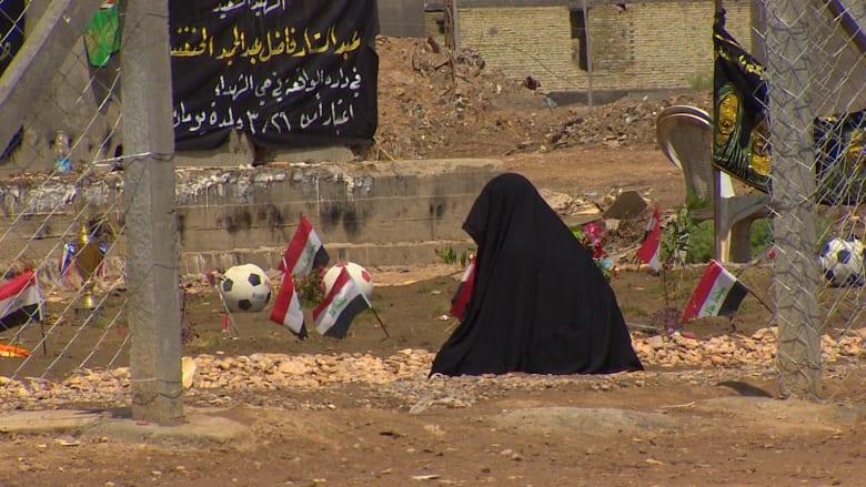 بالفيديو: مراهق من داعش يفجر ملعب كرة قدم في العراق.. وملهاة الأطفال تتحول مأساة لأهلهم