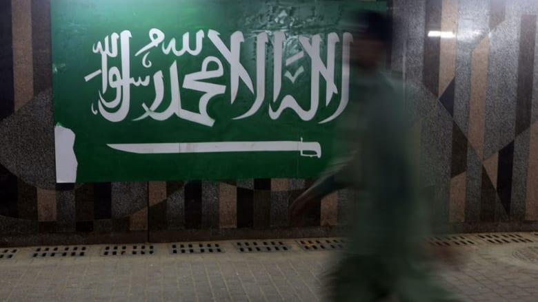 محلل شؤون الأمن القومي لـCNN: أدلة اتصال مسؤول سعودي بمنفذي هجمات سبتمبر موجودة.. والسؤال يتعلق بمعرفة الحكومة