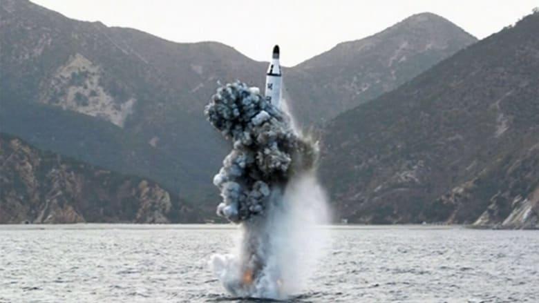 كوريا الشمالية تُطلق صاروخاً بالستياً من غواصة.. وواشنطن: تحول ذلك من نكتة إلى أمر خطير