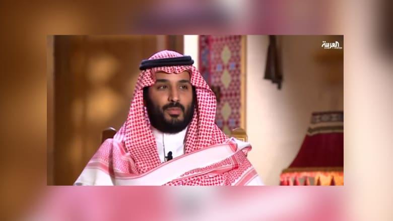 """لقاء محمد بن سلمان التلفزيوني الأول حول """"رؤية المملكة"""" يثير المغردين: أخيراً شفافية في الطرح"""