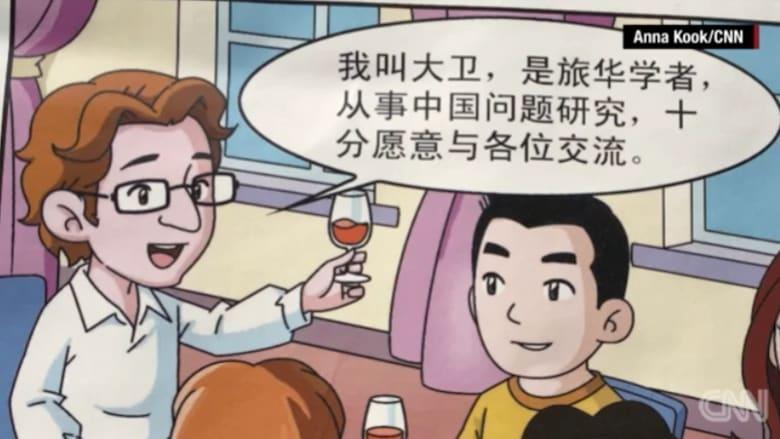 بالفيديو: حبيبي الوسيم.. جاسوس؟ الصين تُحذر من الوقوع بغرام الأجانب الوسيمين