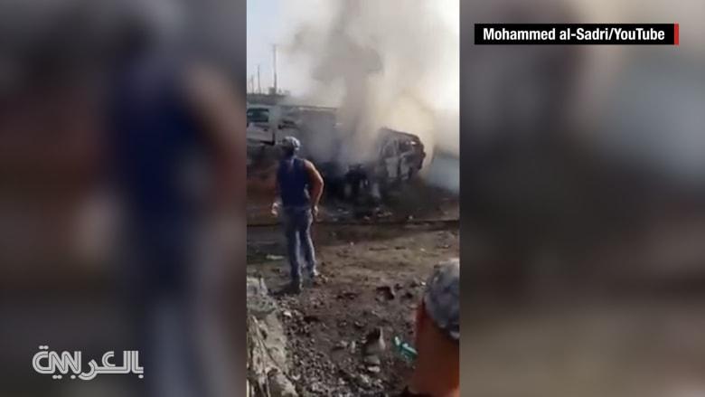 """العراق: مقتل 24 شخصا على الأقل إثر تفجير قنبلة في سوق مزدحم شرق بغداد.. و""""داعش"""" يتبنى المسؤولية"""