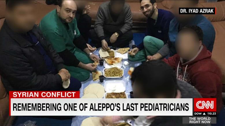 بالفيديو: نبذة عن الدكتور وسيم معاذ الذي قتل في مستشفى القدس بحلب بعدما عالج 200 ألف مريض