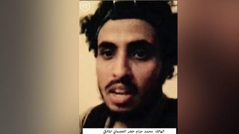 الداخلية السعودية: مقتل أحد المطلوبين في المحاولة الفاشلة لاستهداف مركز شرطة بالطائف