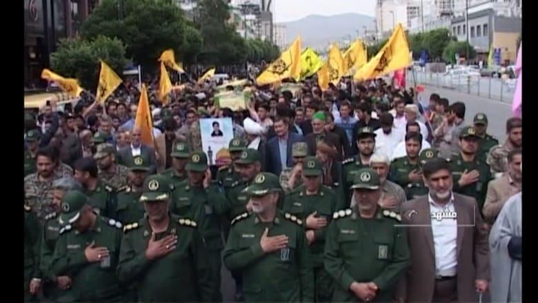 بالفيديو: جنازة لأربعة إيرانيين قتلوا في سوريا