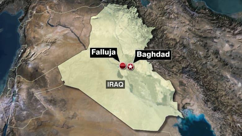 بالفيديو: ما هي أهمية مدينة الفلوجة العراقية؟