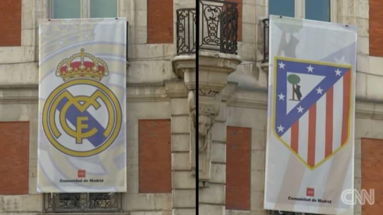 لماذا تعتبر مدريد عاصمة كرة القدم في العالم؟