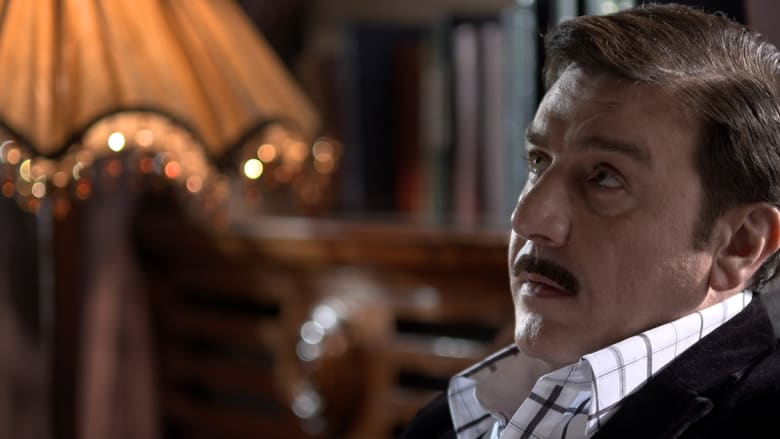 الممثل وائل رمضان بدور جلال.