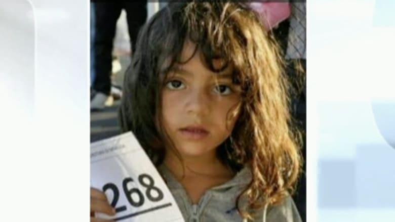 شاهد.. هذه الصورة قد تكون مفتاح لغز اختفاء طفلة سورية فقدت منذ 18 شهراً