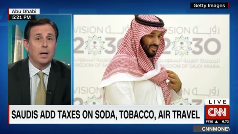 بالفيديو: خطط المملكة السعودية ستفرض الضرائب على التبغ والمشروبات الغازية