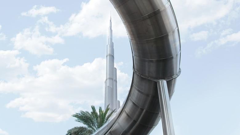 """بزاوية تطل على برج خليفة.. تزحلقوا بـ """"داون تاون سلايد"""""""