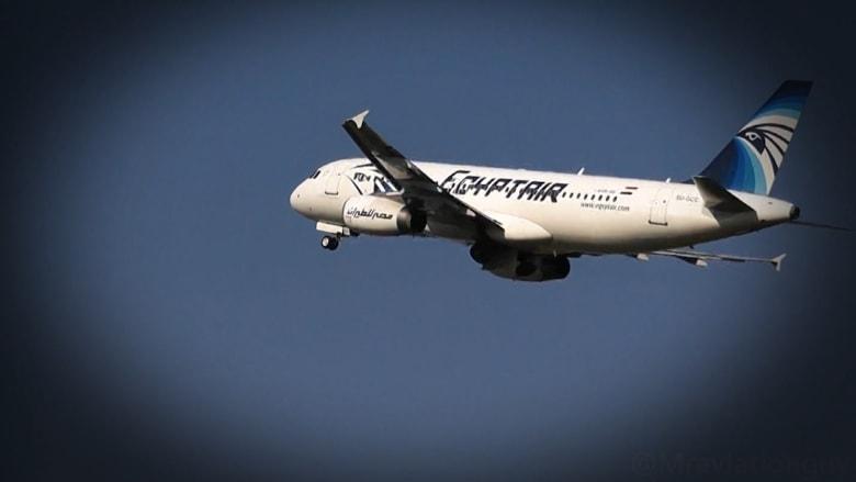 """بالفيديو: كل ما تحتاج معرفته عن اختفاء رحلة مصر للطيران """"MS804"""""""