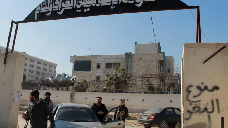 """تحقيق فرنسي: شركة إسمنت ساهمت في تمويل """"داعش"""" حتى تستمر في عملها بسوريا"""
