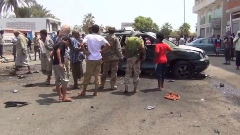 اليمن: هجومان انتحاريان لداعش أسفرا عن مقتل 43 شخصا في عدن