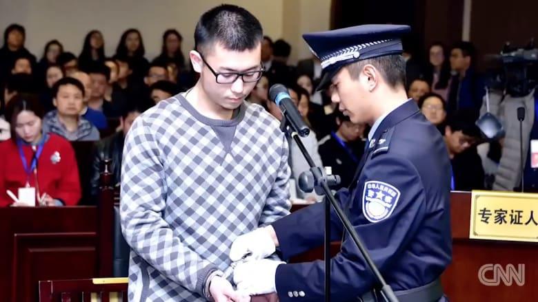 بالفيديو: محكمة صينية تقضي بالسجن مدى الحياة على طالب قتل صديقته في أمريكا