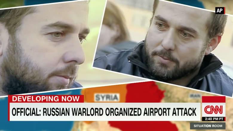 """بالفيديو: مسؤولون أتراك يربطون هجوم إسطنبول بقيادي روسي مشهور بـ""""داعش"""""""