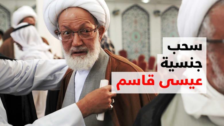 رأي.. أمجد طه لـCNN: عيسى قاسم إيراني وسيعود لموطنه.. البحرين أفشلت مخططه ضد كل المنطقة