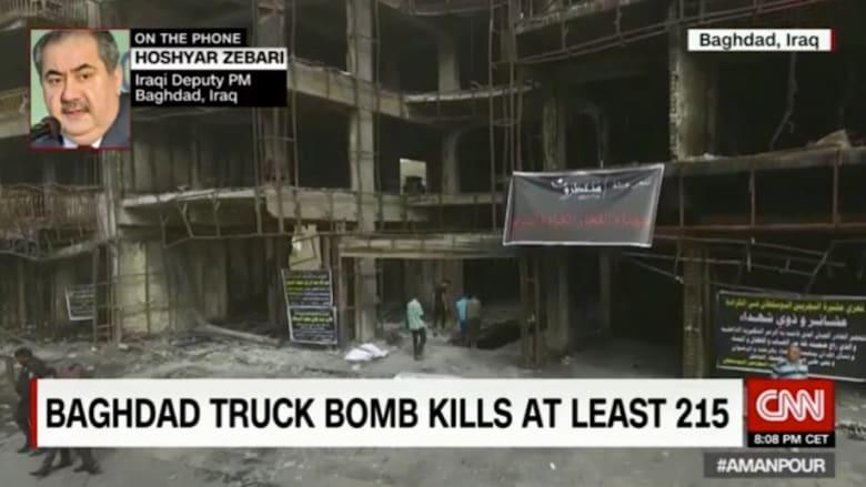 هوشيار زيباري لـCNN: تفجير بغداد نتيجة مباشرة لهزيمة داعش في الفلوجة والمعركة وجودية