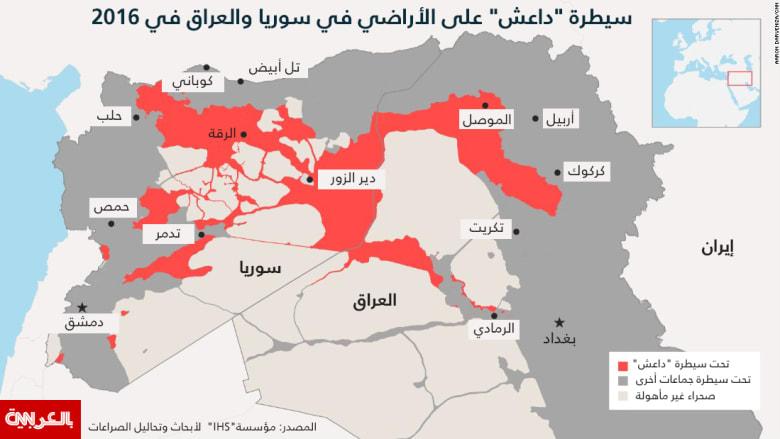 """سيطرة """"داعش"""" على الأراضي في سوريا والعراق في 2016"""