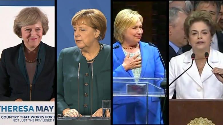 بالفيديو: من هن أبرز قادة العالم من النساء وما هي التحديات التي تواجههن؟