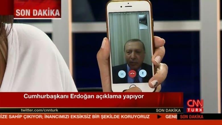 بالفيديو: أردوغان يظهر في مقابلة عبر الهاتف.. ويدعو الشعب إلى الخروج للشوارع والتصدي للجيش