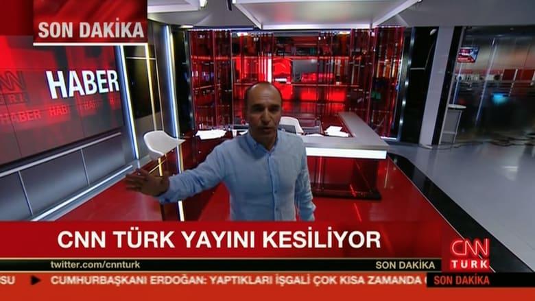 """شاهد.. لحظة توقف تغطية """"CNN Turk"""" للأحداث بعد دخول جنود مبنى البث بأنقرة"""