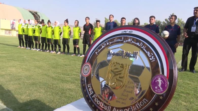 """بالفيديو: تتويج فتيات """"غاز الشمال"""" بأول بطولة لكرة القدم النسائية في العراق"""