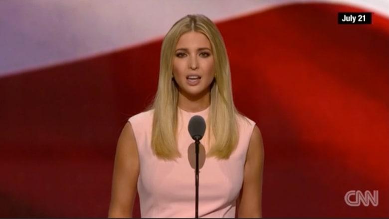 تشابه كبير بين خطاب ابنة ترامب وكلينتون