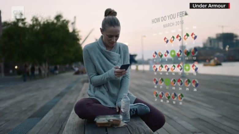 لماذا ترغب هذه الشركة بالحصول على بياناتك الصحية؟