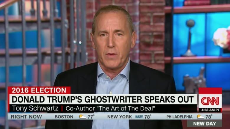 مؤلف كتاب عن ترامب: عملي معه كان غلطة.. احذروه فهو عدوكم