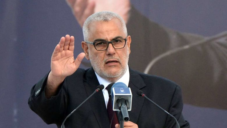 حزب العدالة والتنمية المغربي: استهداف الحياة الخاصة مخالفة شرعية وقانونية وأخلاقية