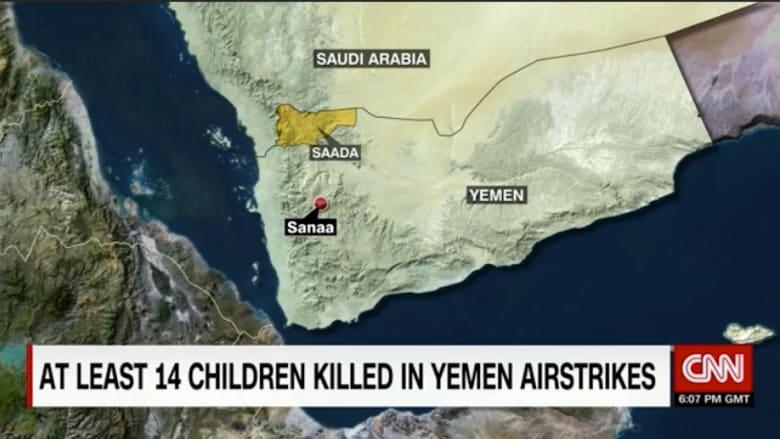 عسيري ينفي عبر CNN استهداف مدرسة باليمن.. والـUN تدين وتطالب بتحقيق