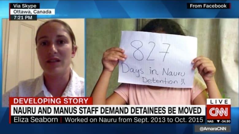 عاملة اجتماعية سابقة تروي معاناة اللاجئين المعتقلين في جزر أستراليا