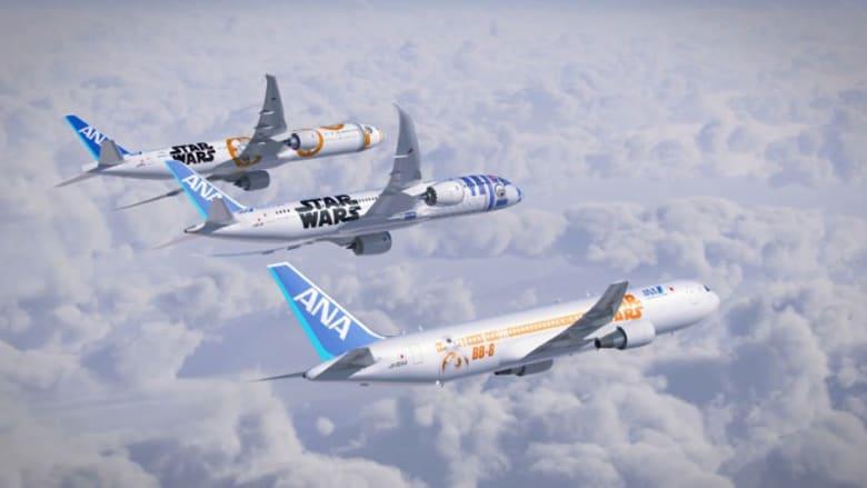 كيف تعرف اسم الطائرة التي ستسافر عليها؟