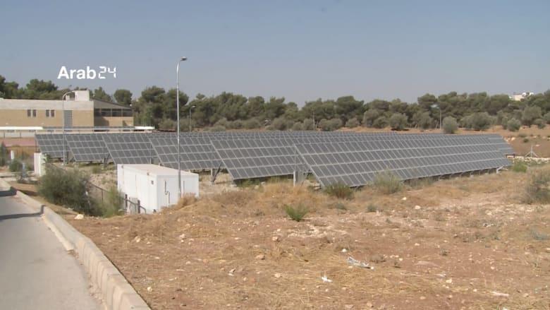 تزايد أعداد مستخدمي الطاقة الشمسية في عمّان