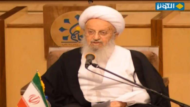 شيرازي يواصل الهجوم: الوهابية ليست من الإسلام ونريد من يرد عليها