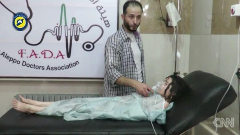 حي السكري بحلب يضرب بالكيماوي.. واتهام نظام الأسد بالهجوم
