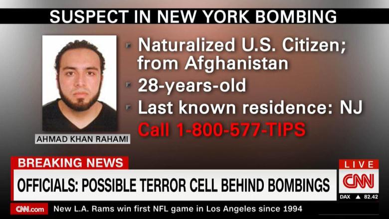 الـFBI يكشف صفات المشتبه به بتفجير نيويورك